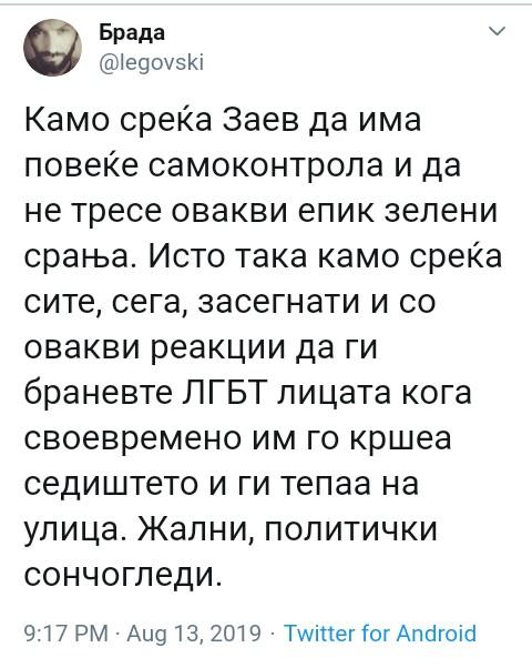 ZORAN ZAEV - Page 33 Img_2033
