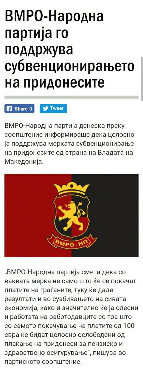 ЕДЕН Е ЉУБЧО И ТОЧКА Img_2059