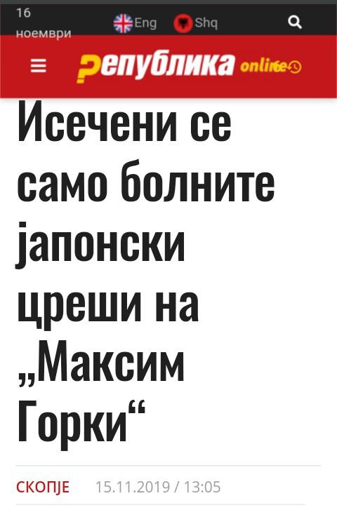 Разни вести од Македонија - Page 34 Img_2116