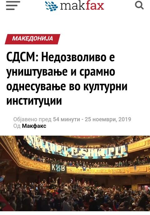 Браво за СДСМ, така се сака Македонија - Page 4 Img_2128