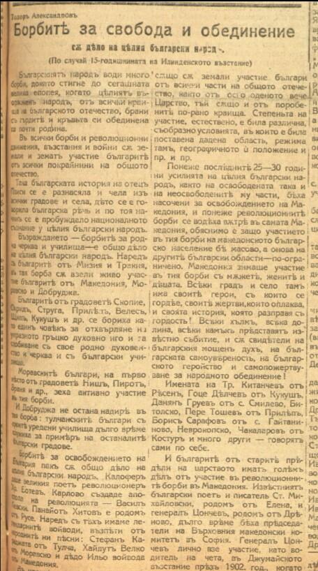 Албанизација - Page 4 Img_2130