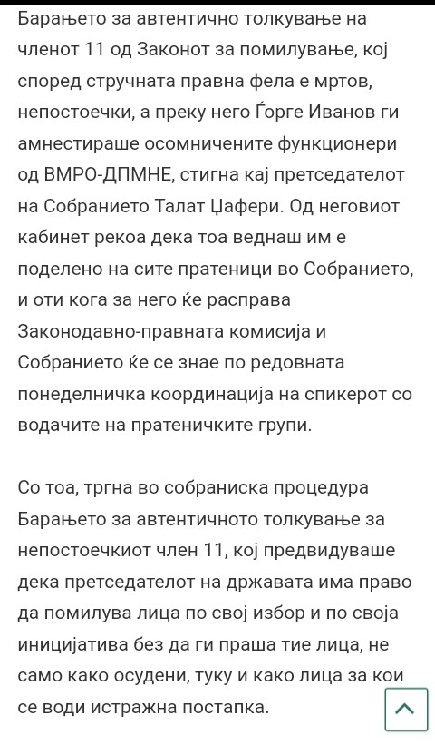 Браво за СДСМ, така се сака Македонија - Page 4 Img_2131