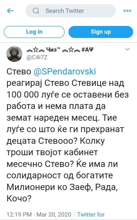 ЛУДАЦИТЕ од ВРО - ДПНЕ Img_2235