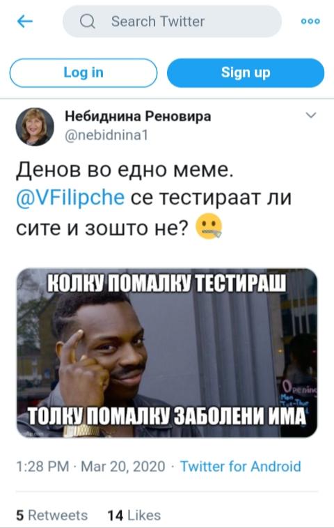 ЛУДАЦИТЕ од ВРО - ДПНЕ Img_2237