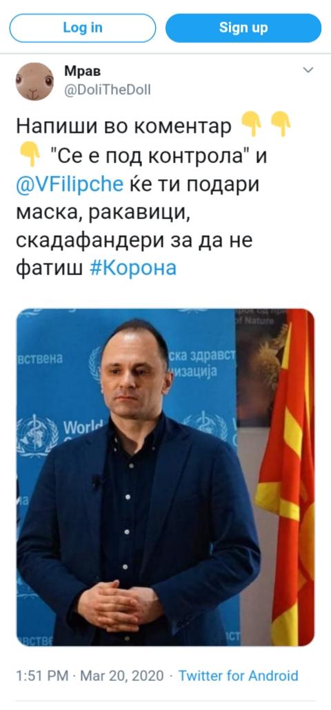 ЛУДАЦИТЕ од ВРО - ДПНЕ Img_2239