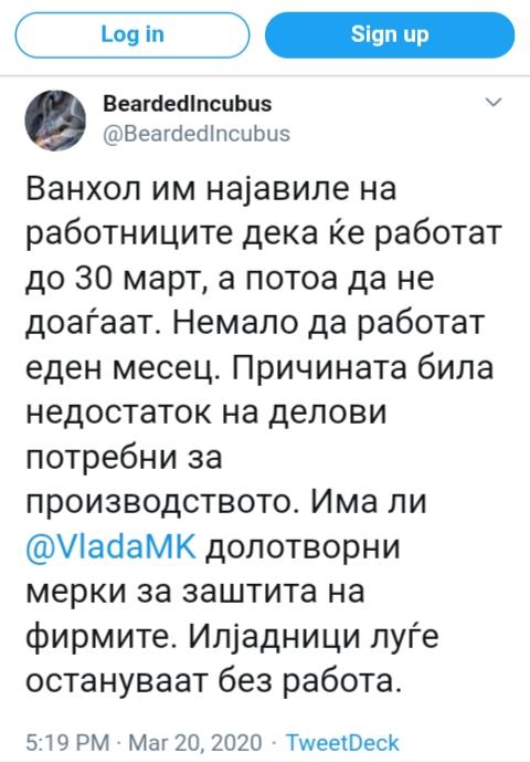 ЛУДАЦИТЕ од ВРО - ДПНЕ Img_2240
