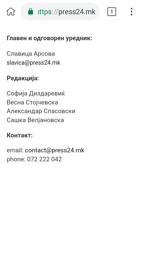 ЛУДАЦИТЕ од ВРО - ДПНЕ - Page 3 Img_2257