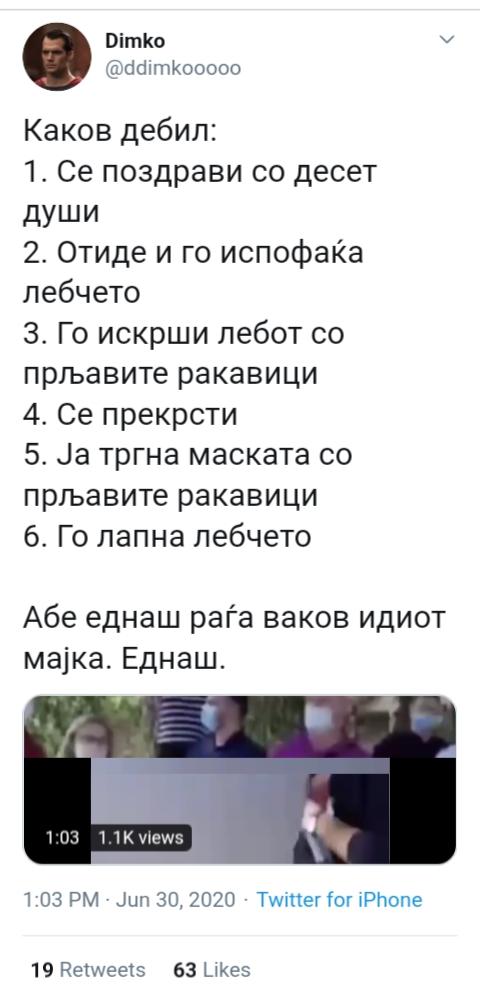 ЛУДАЦИТЕ од ВРО - ДПНЕ - Page 8 Img_2392