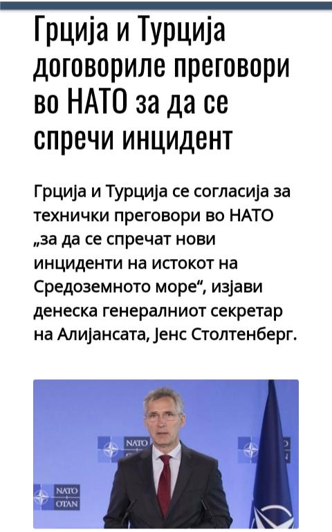 Od EU i NATO - Page 19 Img_2424