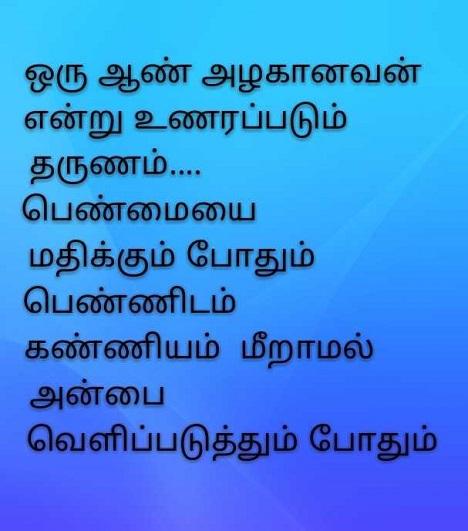 அனுபவ மொழிகள்-தொடர் பதிவு 05dfb510