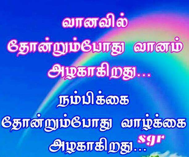 ...ரசிக்க தெரிந்தவனே வாழ்க்கையை வாழ தெரிந்தவன்!! 1943f210