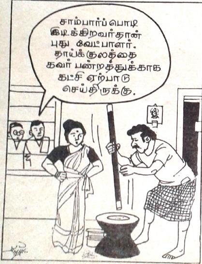 க்ரைம் நாவல் வாங்கினா கத்தி இலவசம்...!! 20180516