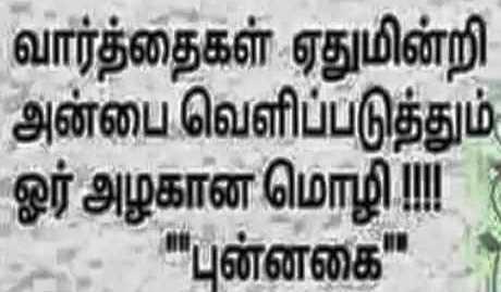...ரசிக்க தெரிந்தவனே வாழ்க்கையை வாழ தெரிந்தவன்!! 267f7410