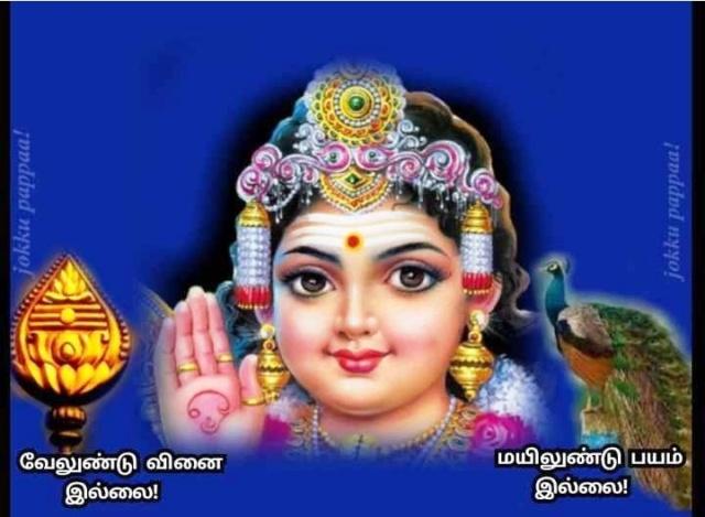 இந்து கடவுள் - புகைப்படங்கள் - இணயத்தில் ரசித்தவை 4a613310