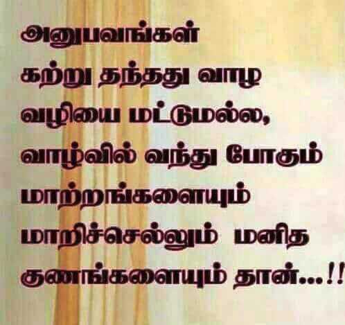 ...ரசிக்க தெரிந்தவனே வாழ்க்கையை வாழ தெரிந்தவன்!! 6a551110