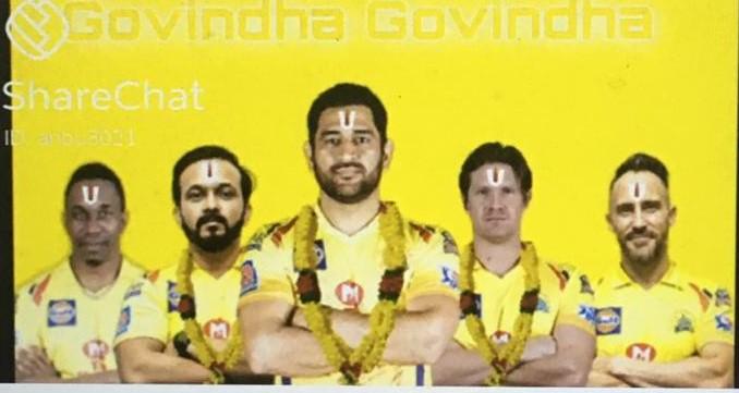 ராஜஸ்தான் ராயல்ஸ் அணியுடனான தோல்விக்கு பிறகு சென்னை அணியின் கேப்டன் டோனி கூறியது.. 95f3fc10