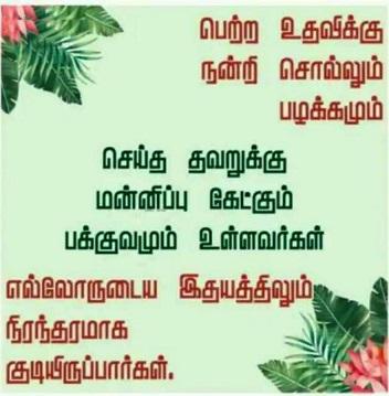 ...ரசிக்க தெரிந்தவனே வாழ்க்கையை வாழ தெரிந்தவன்!! 9bed5811