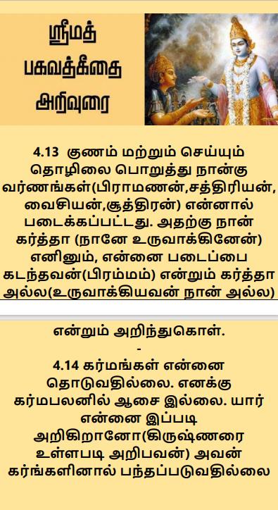 அனுபவ மொழிகள்-தொடர் பதிவு A111