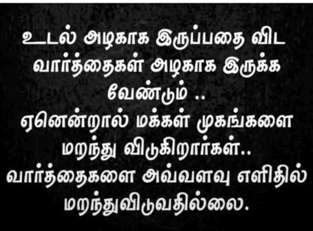 ...ரசிக்க தெரிந்தவனே வாழ்க்கையை வாழ தெரிந்தவன்!! A5ec9710