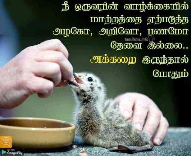 படித்ததை பகிர்வோம் - பல்சுவை C2a66510