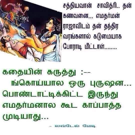 சிரிக்கலாம் வாங்க...!!  -படித்ததில் பிடித்தவை Joke_013