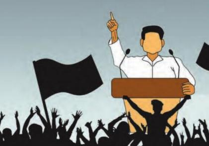 நவீன அரசியல் - கவிதை Kavith10