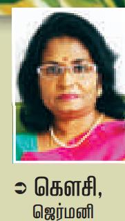 வாழ்க்கை பேராச்சரியம் - கவிதை Kkkk10
