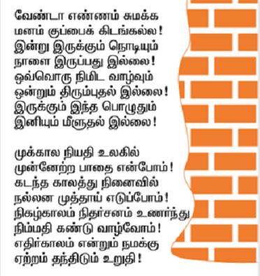 செய்தி தொகுப்பு Screen14