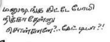 புன்னகை பக்கம் - தொடர் பதிவு Screen92