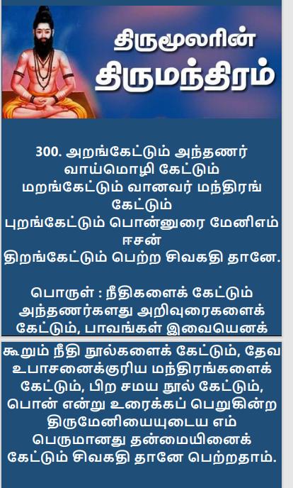 அனுபவ மொழிகள்-தொடர் பதிவு Thirum11