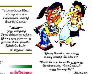 சிரிக்கலாம் வாங்க....! Vmalar11