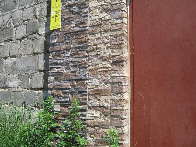 Монтаж камня - Страница 21 U310