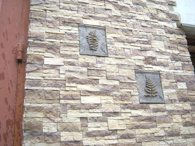 Монтаж камня - Страница 21 U510