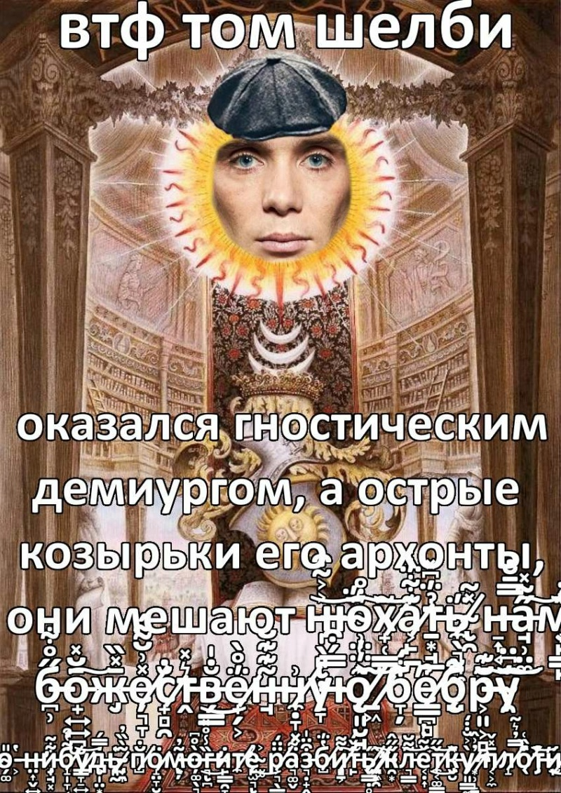 Эзотерики шутят - Страница 2 0-02-010