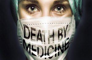 Питер  Мейер - Ваше здоровье разрушается 2021/09/01 Death-11