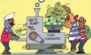 Питер Мейер - КФС вытесняет мошенническую денежную систему 2020/10/07 Monies10