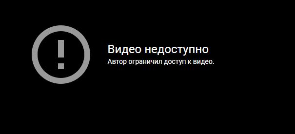 Разрушитель Машина 4: Интерфейс Opera_26