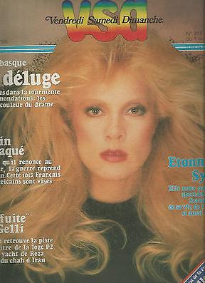 Sylvie 1983 Screen36