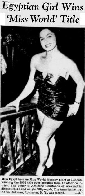 Miss Mundo 1954. Foto 4. 4_19-110