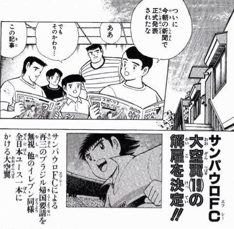 Dudas sobre el manga - Página 2 O0480011