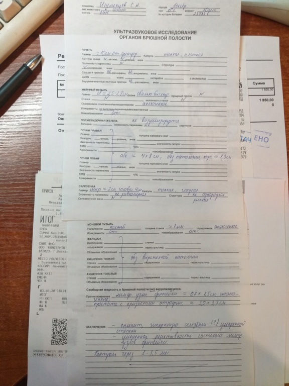 Москва, Бакс, кобель, 02.06.2010 - Страница 12 15832510