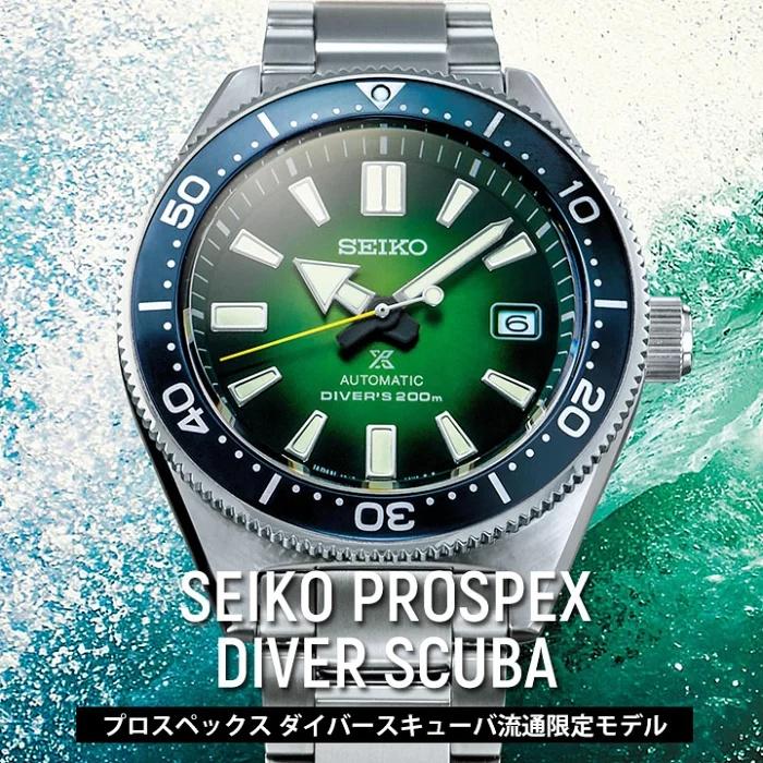 Seiko SBDC077...y otro más!!!! 20190211