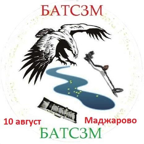 Сбирка +образователни курсове 10 август 2019г. на р. Арда до гр. Маджарово Logo_a10