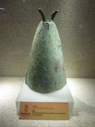 Truyền thuyết Chín chúa tranh vua với các nước Chu, Tần P1100110
