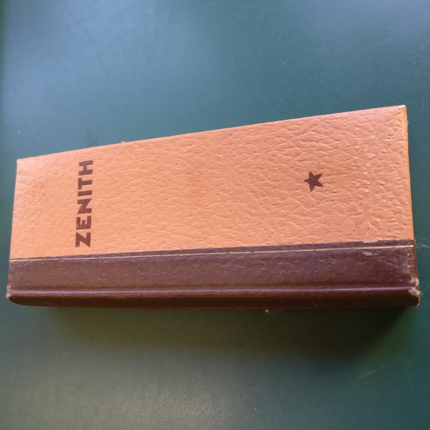 Memorabília do mundo dos relógios - Caixas antigas Caixa_23