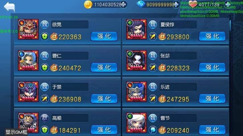 Thiên Thiên Huyễn Linh ( Mãnh 3Q ) - GM Tool 7c8dc110