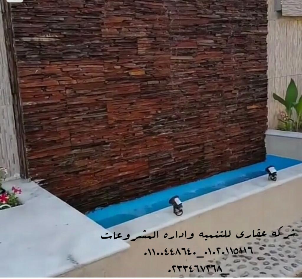 افضل شركة تشطيب فى الشيخ زايد ( شركة عقاري 01020115116 ) Img_2037