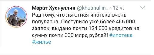 "Ипотека на покупку квартиры в ЖК ""Летний сад"" - Страница 10 Aa10"