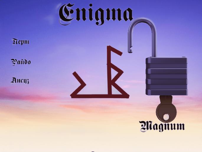 """Став """"ENIGMA"""" от MAGNUM 16177310"""