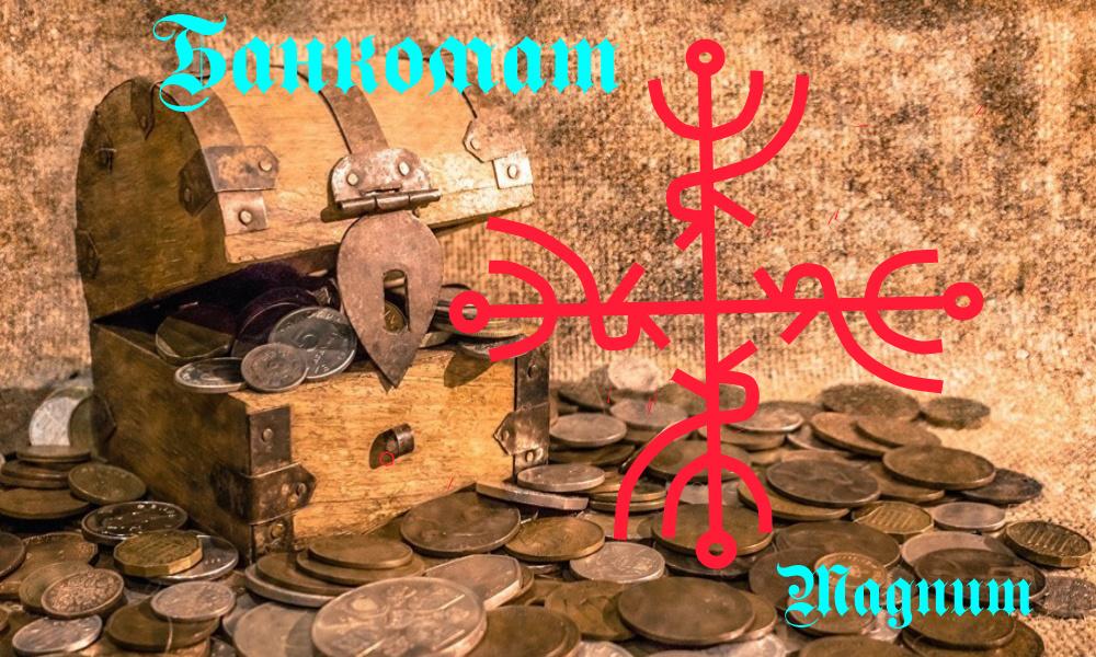 """Став """" БАНКОМАТ """" от Magnum A11"""